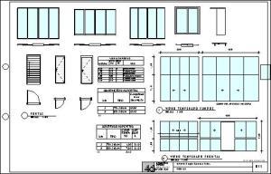 projeto casa terrea tijolo ecologico - Sheet - B11 - PORTAS